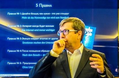 Vortrag Moskau